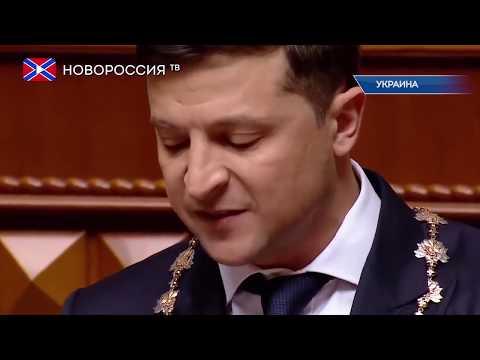 """Новости на """"Новороссия"""