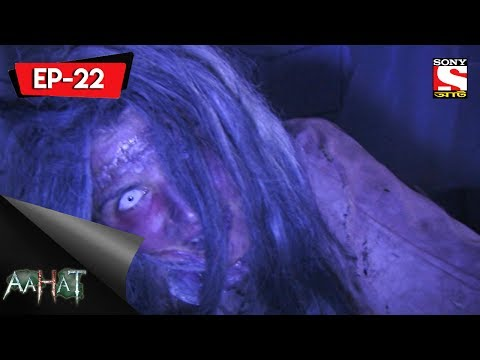 Aahat - 4 - আহত (Bengali) Ep 22- The Phone Call