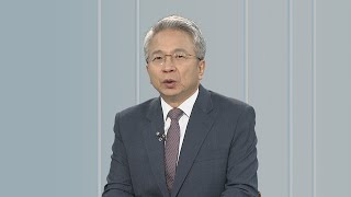 [김대호의 경제읽기] 물난리에 침수 차량 속출…보험 보상 가능할까 / 연합뉴스TV (YonhapnewsTV)