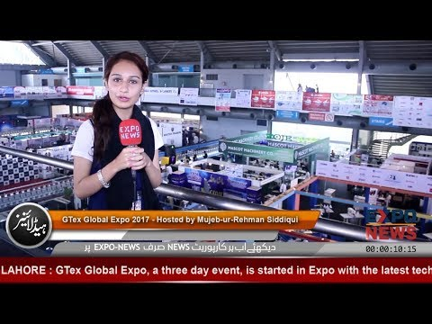 GTex Global Expo | GTex Int'l B2B Textile Machinery Brand Expo