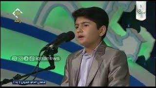 مسابقة القرآن الدولية إيران 2019 # تقليد الشيخ عبد الباسط القارئ مهدي رسول بور