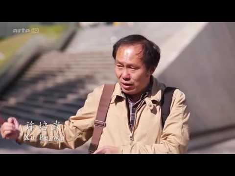 Neues China! Sollten wir ANGST vor China haben ? Die Chinesische Kultur