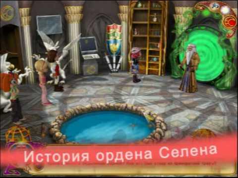 скачать бесплатно игру подружки одноклассницы школа магии - фото 8