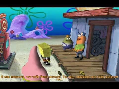 Полное молчаливое прохождение игры:Губка Боб и Корона Нептуна