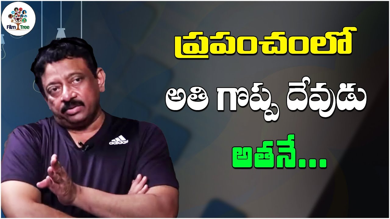Download He Is The Most Powerful God In The World   RGV   Varma Thathvam   Telugu Interviews   Film Tree