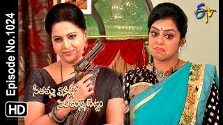Seethamma Vakitlo Sirimalle Chettu   13th December 2018   Full Episode No 1024   ETV Telugu