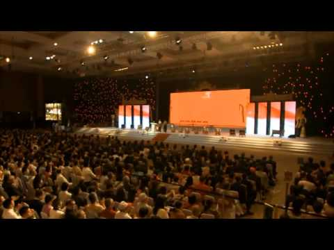 The 26th World HAKKA Conference Opening Ceremony Part 1