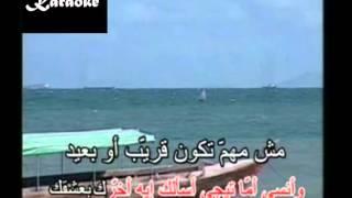 Arabic Karaoke ba3sha2ak ragheb 3alame