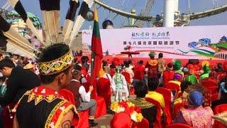 18th Beijing International Tourism Festival Opening Ceremony, 2017