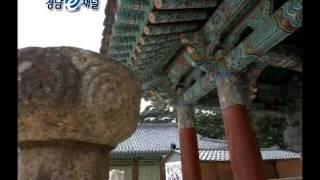 CNN선정 한국에서 꼭 가봐야 할 경남 관광지 TOP9