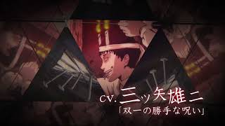 Watch Ito Junji: Collection Anime Trailer/PV Online