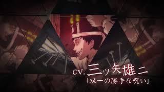 【公式】TVアニメ「伊藤潤二『コレクション』」PV【2018年1月より放送開始】