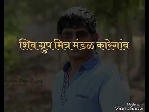 Download Arjun dighole pahelwan