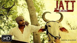 Jatt on Duty (Geeta Zaildar) Mp3 Song Download