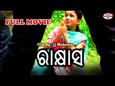 MY SISTER new odia short film #story and...