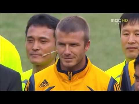 FC서울 vs LA갤럭시 친선경기   FC Seoul vs LA Galaxy Friendly Match (2008)