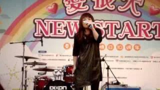 20101009徐佳瑩-綠洲