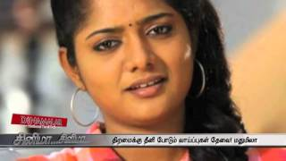 Office Karthik Raji Wedding - YouTube