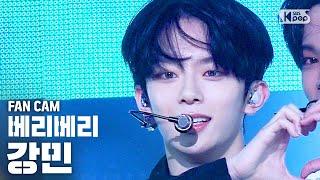 [안방1열 직캠4K] 베리베리 강민 'Thunder' (VERIVERY KANGMIN Fan cam)│@SBS Inkigayo_2020.07.26
