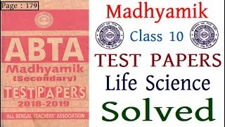 Madhyamik ABTA Test Papers 2018  2019 Life Science Solved Question Page 179