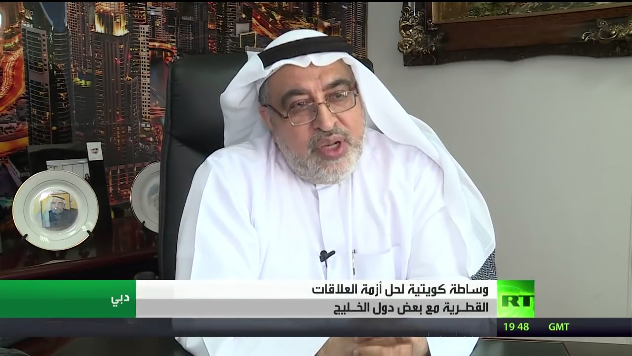 الكاتب اﻹماراتي أحمد إبراهيم في حوار تلفزيوني على قناةRT حول(قطر) ودول مجلس التعاون الخليجي في اليمن