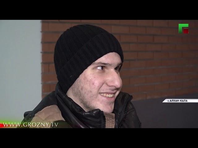 Семья Мацаговых из Алхан-Калы получила сертификат на улучшение жилищных условий