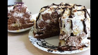 "Торт ""Панчо"" с ананасами и грецким орехом. Пальчики оближешь! /""Pancho"" cake with pineapples"