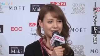 2012年1月16日、都内ホテルでAXN海外ドラマチャンネル「ゴールデングロ...