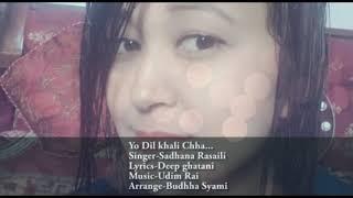 Vocal Sadhana Rasaili music Udmi rai arenj Budhha Shyami lyrics Deep ghatani