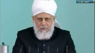 (Urdu) Friday Sermon 25th March 2011 Compelling Beauty of the Holy Qur'an, Islam Ahmadiyya