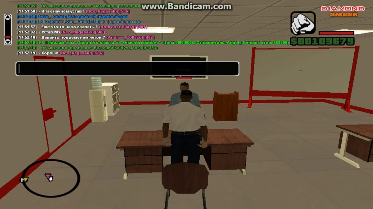 rutorinfo  GTA  Grand Theft Auto San Andreas