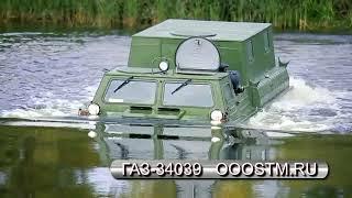 GAZ 34039 plav