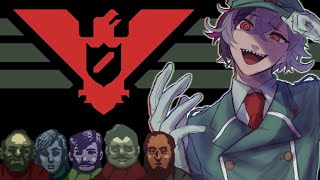 【Papers, Please】入 国 審 査 2【にじさんじ】