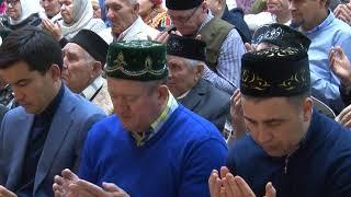 Для мусульман наступил священный месяц