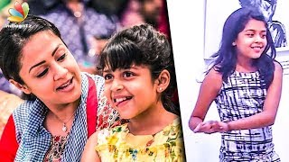 A Special Day for Suriya & Jyothika | Diya, Dev | Hot Tamil Cinema News
