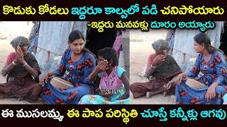 Sridevi Helping For Poor People at Pebbair Village in Wanaparthy District | Help-21 #MsSridevi