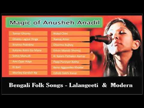 Bengali Folk Songs  Modern  Best Songs of Anusheh Anadil