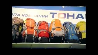 39-ая Международная выставка «Охота и рыболовство на Руси» 2016 г.