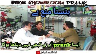 |Showroom prank| By Nadir Ali-in p4 pakao -2018 Pakistani baklol video