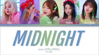 EXID (이엑스아이디) - Midnight (나의밤) | Han/Rom/PT-BR | Color Coded Lyrics