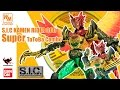 Review : SIC KAMEN RIDER 000 SUPER TATOBA COMBO