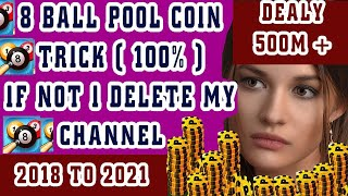 8 BALL POOL COIN TRICK 100%WARKING ANY TIME