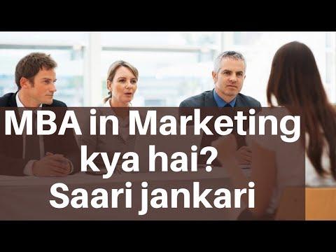 MBA in Marketing kya hai? Full details in Hindi