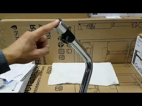 SMART Bio смеситель для кухни для фильтрованной воды IMPRESE ZMK051901150