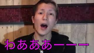 【レペゼン地球】質問コーナー