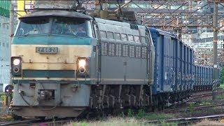 EF66-28 牽引 青ワム41両 梅田貨物 サブチャンネルから移転しました.。2009年撮影 Amazonアソシエイトに参加しています。 https://amzn.to/2Fjf4Bn.