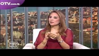 Bassma president on OTV morning show 30 March 2017