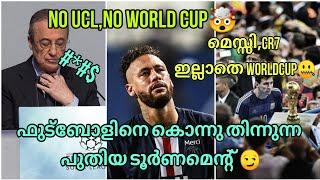 🤑ഫുട്ബോളിനെ നശിപ്പിച്ചു 🤬,NO UCL,NO WORLDCUP? THE SUPER LEAGUE EXPLAINED In Malayalam.