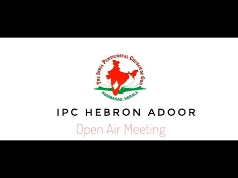 Open Air Meeting by IPC Hebron Adoor