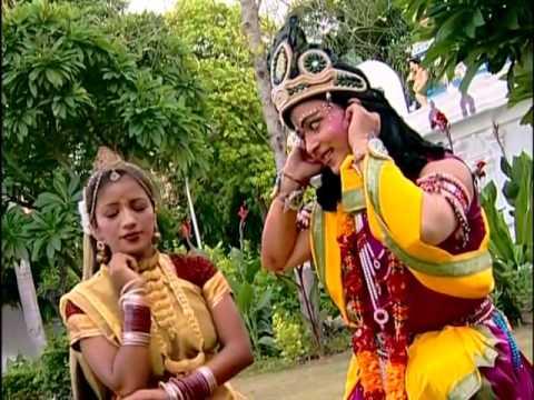 Aaja Aaja Re Kanhaiya Full Song Sanwre Ki Yaad